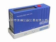 PICOGLOSS 560MC光澤計,560MC-S小孔光澤計