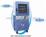DZF-6030A真空干燥箱(微电脑带定时