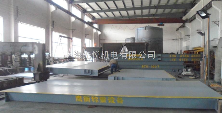 无为县地磅,厂家安装1~150吨地磅(wu wei)