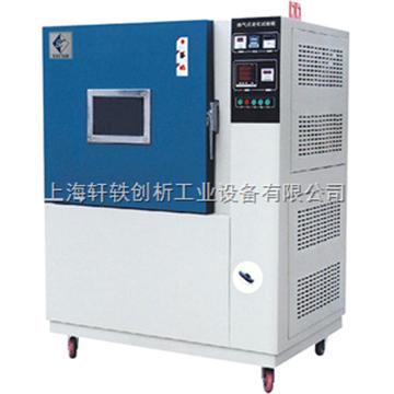 XH-TAU空氣熱老化試驗箱