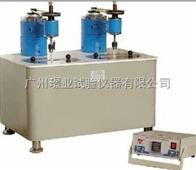 SHY650-II水泥水化热测定仪