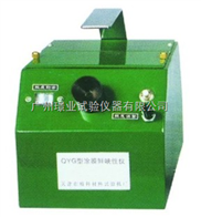 QYG涂膜鲜映性测定仪