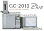 GC-2010 Plus气相色谱仪岛津