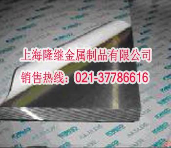 B19白銅管庫存價格
