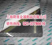 台湾A88铝合金 直销A88铝材