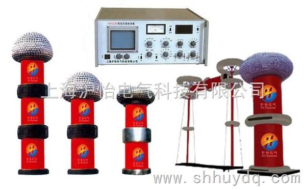 HYSCW型无局部放电工频试验变压器(串级式) 详细说明 公司生产的局部放电试验全套设备,该系统主要由:局部放电检测仪、校正脉冲发生器、输入单元、工频无局放试验变压器、保护电阻、耦合电容器、控制台、调压器、电源隔离滤波器等九部分组成 。 无局部放电工频试验变压器技术参数