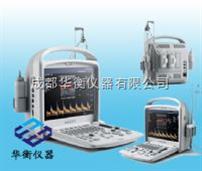 PL-5018VPL-5018V便攜式彩超