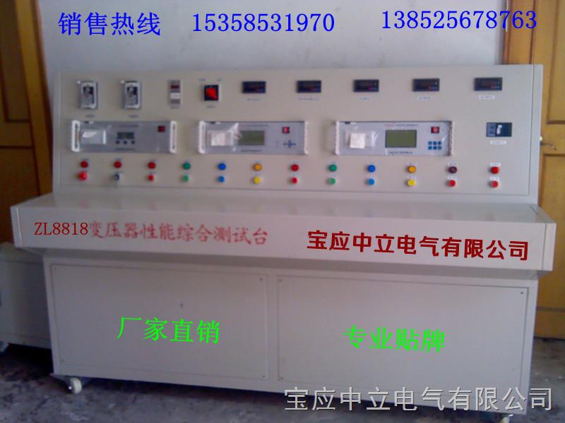 先科音响变压器接线示意图