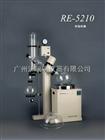 福建现货蒸发器、RE-5210旋转蒸发器