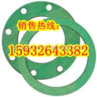 云南省石棉橡胶垫片、高压石棉垫片