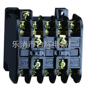 cj10-60交流接触器