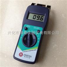 JT-C50石膏板水分仪 碳酸钙板湿度仪