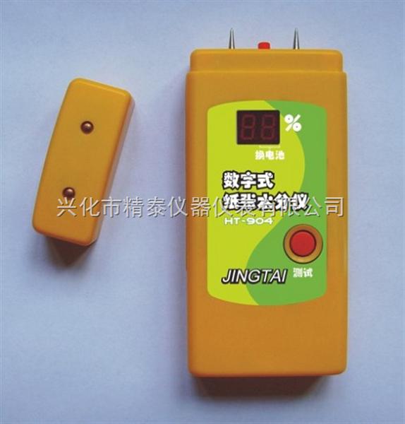 纸管水分分析仪 纸筒水分测量仪