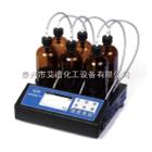 BODTrak II 生化耗氧量分析仪