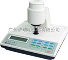 北京康光WSD-3C全自動白度計