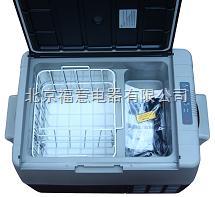 药品GSP认证冷藏箱