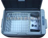 gsp车载冰箱