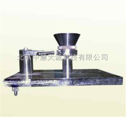 粉体安息角测定仪 型号:LSPF-III