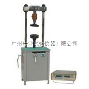 路面材料强度试验机 路面材料强度测定仪 机路面材料强度检测仪