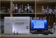 湘科DHF84有机物中微量元素分析儀