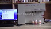 DHF83B多元素快速分析儀,化学成份分析仪