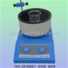 TWCL-G调温磁力加热锅