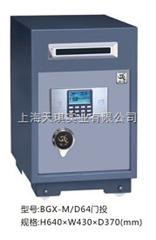上海投币收银保险柜厂家那里有?