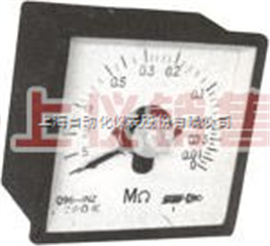 Q72-ZMΩ 高阻表