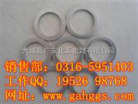 标准铝垫片、铝垫片规格