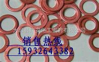 钢纸垫、红钢纸垫片供应商