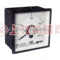 Q72-WMC 单相功率表