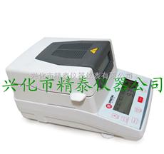 JT-K8锯末水分测量仪,卤素水分测试仪,加热烘干式水分测量仪