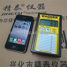 MMC220美国进口水分测量仪,感应式无测针水分测量仪,水分仪