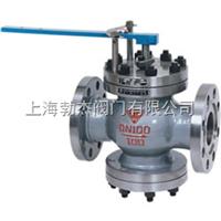 T40H-100 型給水回轉式調節閥