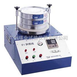 CFJ-1实验室振动筛分机