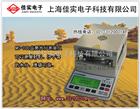 MS-100砂石水分仪,污泥水分仪,煤泥水分测定仪
