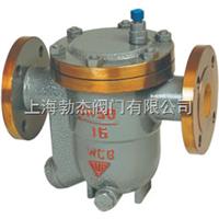 CS41-25/40 型自由浮球式蒸汽疏水阀