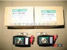 CKD先导式5通阀本喜开理上海现货供应