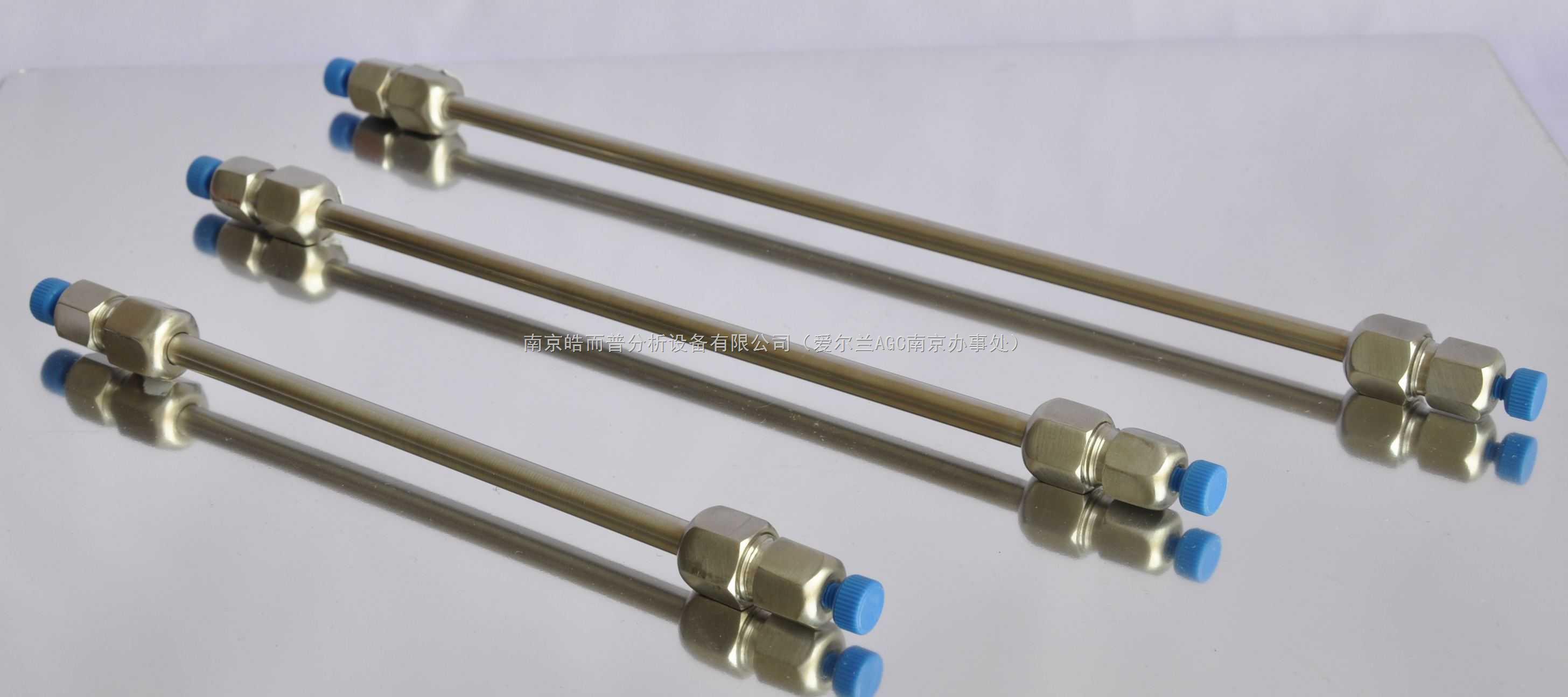 绸环芳香族化合物分析专用柱