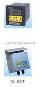 HOTEC余氯在线分析仪
