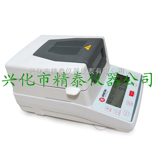 金银花含水率分析仪,金银花水分含量检测仪