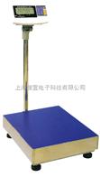 哈尔滨电子秤,哈尔滨吊称,哈尔滨地磅称