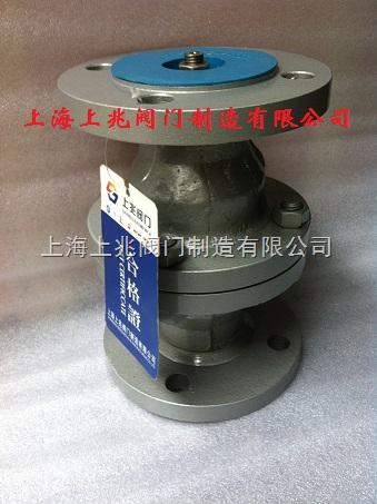 限流阀YG41H-16C铸钢液氨限流阀
