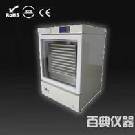 ZJSW-4A恒温血小板振荡保存箱生产厂家