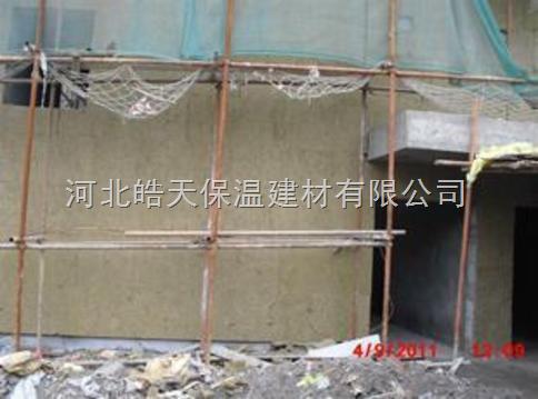 菏泽干挂石材防火岩棉板价格-河北岩棉板厂家价格