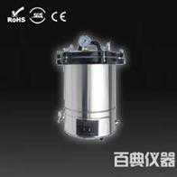 XFH-50MA全不锈钢自控型蒸汽灭菌器生产厂家