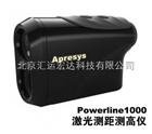 激光测距测高仪 Powerline1000