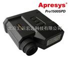 激光测距/测速仪 Pro1500SPD