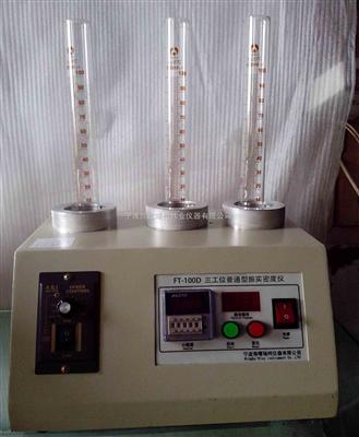 南昌三工位普通型振實密度儀聯系,三工位普通型振實密度儀