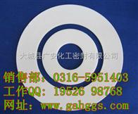 DN100四氟法兰垫|聚聚四氟乙烯密封垫片